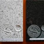 アメリカ産「ベセルホワイト」とインド産「ファイングリーン」のお墓(展示品)紹介