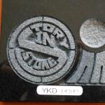 仙台市泉区:インド産「YKD」のご紹介です