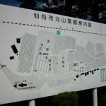 仙台市、北山霊園の募集が決定しました【返還墓所の再貸出し】