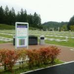 いずみ墓園の造成後の新区画、芝生墓所21区の現況をご報告いたします。