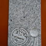 福島県産「あだたら御影」のお墓