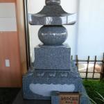 福島県産「深山ふぶき(みやまふぶき)」のお墓(展示墓石)をご紹介します。