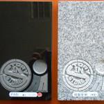 インド産「PAN」と韓国産「韓国栄州」のお墓(展示品)