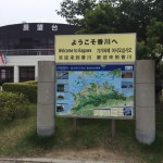 香川県産「庵治石」の採石場見学に行ってきました
