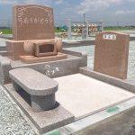 名取市墓地公園にて、花の立体彫刻が素敵な洋型のお墓が完成しました。