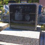 仙台市のペット霊園にて、猫ちゃんのお墓のプレートを作り替え。レーザー彫刻で活き活きと表現