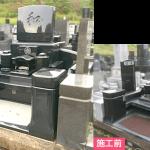 仙台市葛岡墓園にて、お墓のクリーニングと追加彫刻。プロの技術で、たまった水垢や苔などのしつこい汚れもスッキリ!