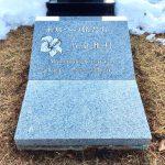 仙台市いずみ墓園にて、思いを形にした生前墓を建立。こだわりの言葉やハイビスカスの彫刻、宮城県産伊達青糠目石のお墓